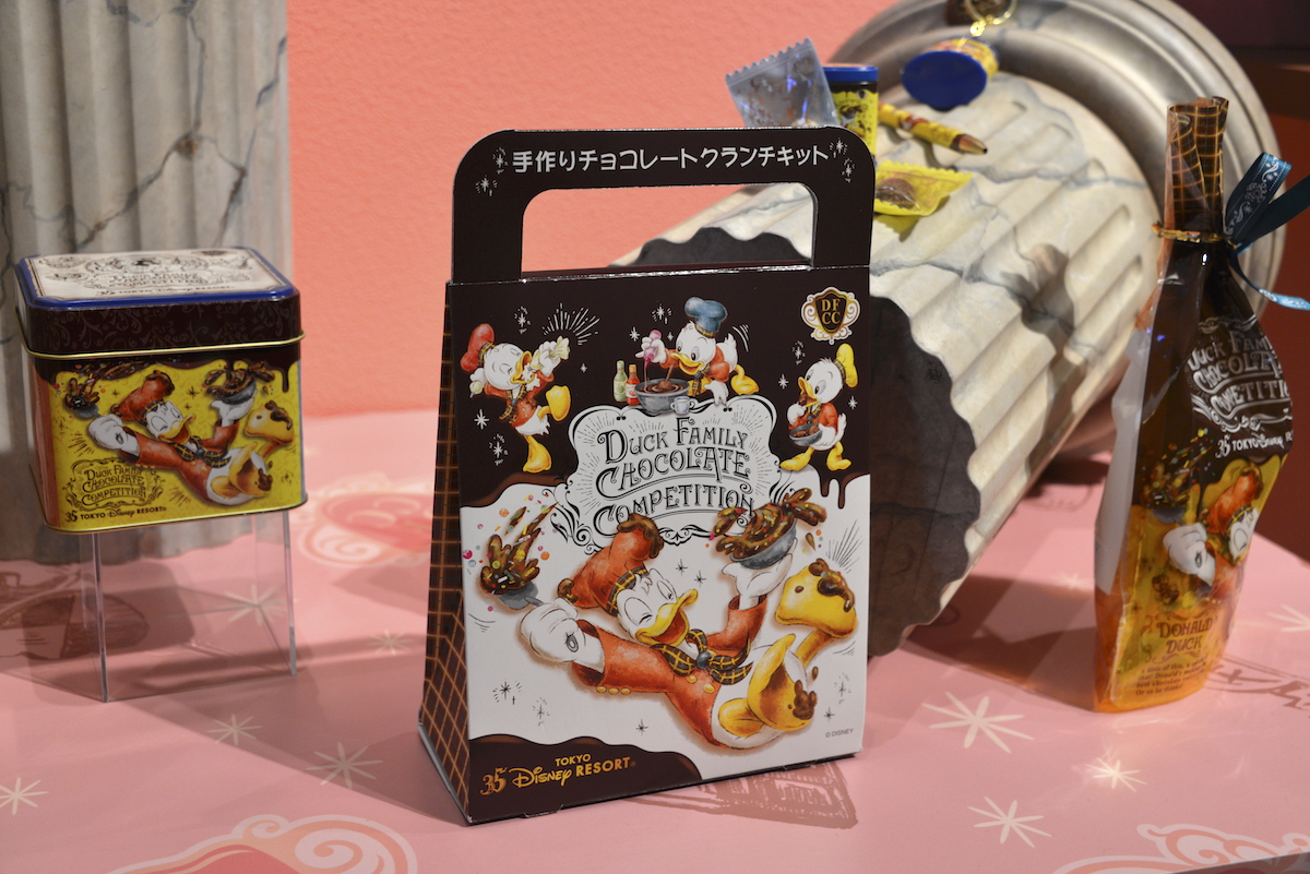 Duck FAMILY CHOCOLATE COMPETITION チョコレートクランチ手作りキット