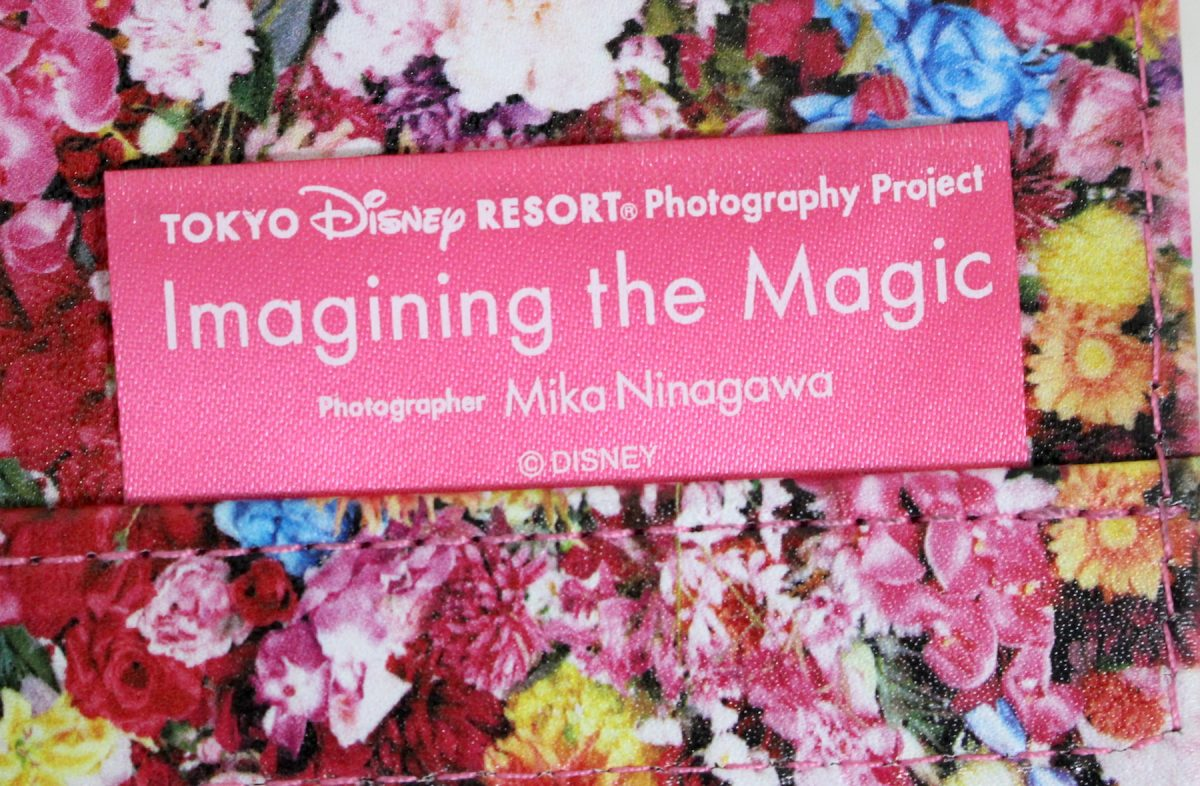 Imagining the Magic Photographer Mika Ninagawa ミラー ロゴ